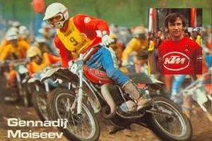 Gennadij Moiseev gewann für KTM den ersten WM-Titel im Motocross