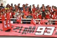 Der Marc-Márquez-Fanclub wird künftig nicht mehr durch Rossis VR46-Firma beliefert