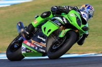 Kenan Sofuoglu: Der Dominator der Supersport-WM