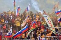 Slowenische Fans feiern