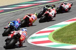 Lassen Sie sich die MotoGP-Action in Mugello nicht entgehen!
