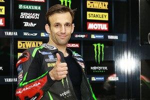 Johann Zarco sorgte bei seinem ersten MotoGP-Lauf für Aufsehen