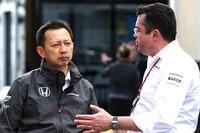 Honda-Projektleiter Yusuke Hasegawa mit McLaren-Teamchef Eric Boullier in Silverstone