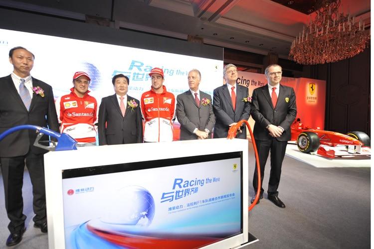 Ferraris China Partner Weichai Ist Kein Weichei Formel 1 Speedweek Com